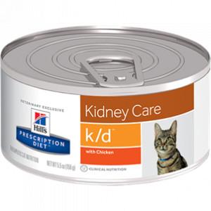 Hill's Prescription Diet K/D Gatto, 156g