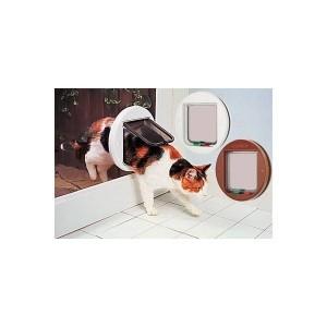 Cat Mate 210 Gattaiola Bianca (per porte sottili o in vetro)