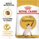 Royal Canin Gatto Siamese 38